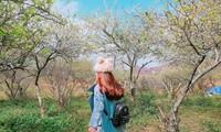 목쩌우 관광지