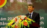2018년 Cao Bang성 투자무역관광 촉진회의