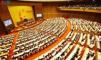 국회 폐막 회의