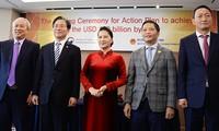 Nguyen Thi Kim Ngan 국회의장, 베트남 – 한국 무역액 제고에 대한 양해각서 체결식 임석