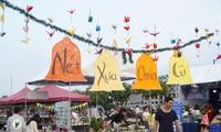 서호 옛거리의 베트남 – 한국 크리스마스 맞이