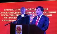 Activities to mark Vietnam's Revolutionary Press Day in Russia