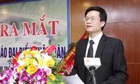 Vietnam determinado a luchar contra el despilfarro en utilización de bienes públicos