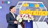 Vicepremier vietnamita asiste al décimo aniversario de Samsung