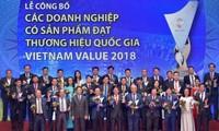 Honran a las empresas vietnamitas con productos notables en 2018