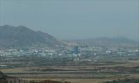 Empresarios surcoreanos pidieron a Estados Unidos reapertura de complejo industrial de Kaesong