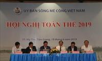 Comité del río Mekong de Vietnam por aprovechar recursos hidráulicos