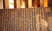 Grabados en madera de sutras budistas en la pagoda de Vinh Nghiem