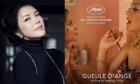 베트남 영화 2편 , 2018년 Cannes국제 영화 페스티벌 참가
