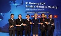 2018년 한국 – 메콩 평화 포럼