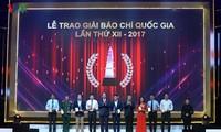 2017년 제12차 국가 언론상 수상식