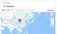 Facebook중국 지도상 Hoang Sa, Truong Sa 군도 제거