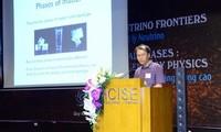 외국인 과학자 100여명, 국제 물리학 회의 참여