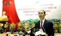 2차 베트남 재향 군인 사업자 협회 대표 대회