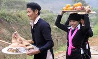 Dao 사람들의 산림 개문식