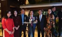 베트남, 2018년 세계 관광 - World Travel Awards 수상