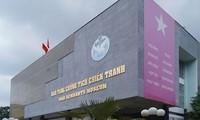 호치민시 전쟁 박물관, TripAdvisor가 선정한 2018년 세계의 최고 박물관 톱 10에 선정되었음
