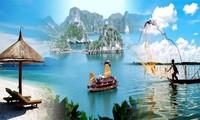 베트남 관광