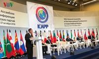 베트남 공산당, 10차 아시아 정당 국제 회의 참여
