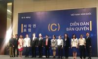 베트남 – 한국 저작권 포럼, 디지털 시대 내의 저작권 관리 방안 탐구