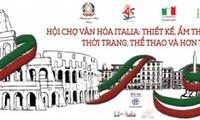"""11월10일 ~ 11일 하노이에서 """"이탈리아 광장"""" 재현"""
