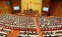 국회, 대학교육법 및 인민공안법 초안 논의
