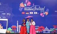 2018년 국제학생 축체