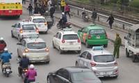 하노이 시내 택시 승객운송 사업관리 규정 초안