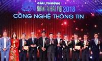 2018년 베트남 국가 인재상 수여식