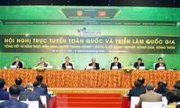 농업 ∙ 농촌 ∙ 농민에 관한 전국 온라인 회의