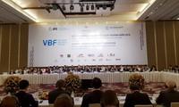 세계 무역 변화 추세 속의 기회 토론