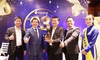 2018년 베트남 관광 사업에 대한 고위급 포럼