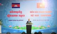 베트남 및 캄보디아 총리, 양국 기업 포럼 참여