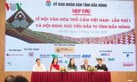 베트남 소수민족의 브로케이드 공예품 문화 축제