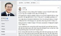 대한민국 대통령, 베트남 축구 대표팀 및 박항서 감독에게 축하 메시지