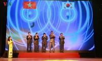 베트남 라디오방송국 한국어 방송 프로그램 (VOV Korean)  그랜드 오픈닝