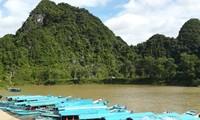 Quang Binh 여행