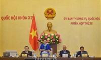 국회상무위원회 31차 회의