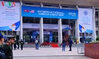 해외 언론, 조선 위원장의 베트남 방문 보도
