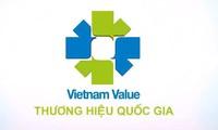 베트남 브랜드 가치 2,350억달러에 달해