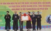 까오방 (Cao Bằng)성 눙안 (Nùng An) 사람들의 담금질 공예