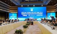 """공상부 무역촉진국, """"베트남 국가 브랜드 전략"""" 주제로 베트남 브랜드 포럼 개최"""