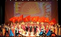디엔 비엔 푸 (Điện Biên Phủ) 승리 65주년 기념 활동들