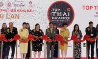 2019년 태국 탑 브랜드 전시회, 250여 업체 유치
