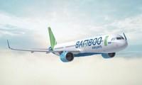 베트남의 뱀부항공사 (Bamboo Airways), 일본 이바리키 노선 첫 항공편 운항