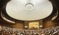 국회 제14대  제7차 회의 개막