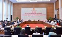 (개정) 형사법안: 베트남 정부의 인도주의 표현을 위해 수감인의 사회보험 가입 허용