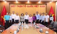 조국전선... 공산당과 정부, 그리고 국민 간의 견고한 연결다리