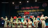 끄우 롱 (Cửu Long)강 삼각주 지역 32차 음악축제