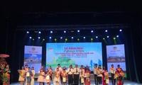 2019년 동남부 각성의 가정 축제의 날 개막